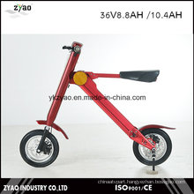 Manufacturer 250W/36V 12inch Tire UK-2 Foldong Electric Scooter for Adults