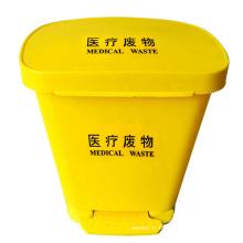 Poubelle médicale en plastique de 30 litres (YW0020)