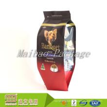Wholesale Custom Design Printed 1Kg 2Kg 5Kg Resealable Zipper Packaging Aluminum Foil Side Gusseted Pet Dog Food Bags