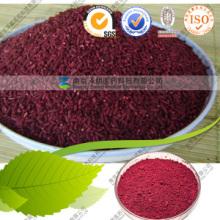 Monascus Purpureus - экстракт красного растения