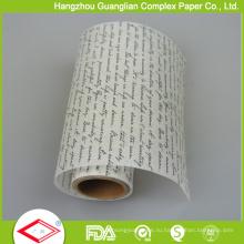 Пользовательские Силиконизированный 1 Цвет печатных Пергаментную бумагу для выпечки