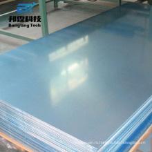 Отполированные алюминиевые листы для отражателя