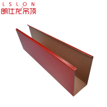 new products u-shape aluminum ceiling framing material