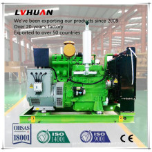 Gas Generator Low Price Bajo desplazamiento Gas natural Uso
