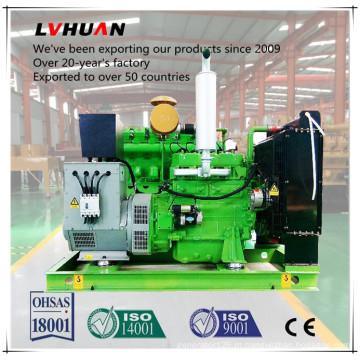 Uso de gás natural de baixo preço Baixo gerador de gás