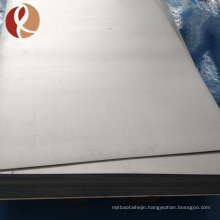 hot sale Gr7 titanium surgical plate price with sample