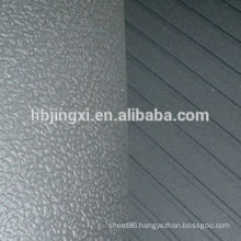 Cow Rubber Mat / Cow Mat
