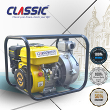 CLASSIC (CHINA) 168F 5.5HP Wasserpumpe Benzinmotor, Hochpumpe Aufzug Benzin 2inch Pumpe, Hochdruck Wasser Pumpe Benzin