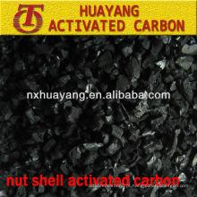 Huayang tamanho de partícula diferente AC008 carcaça de casca de porca