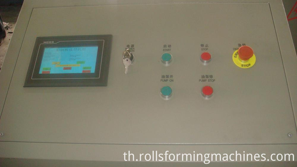 Galvanized Metal Sheet Roll Forming Machine