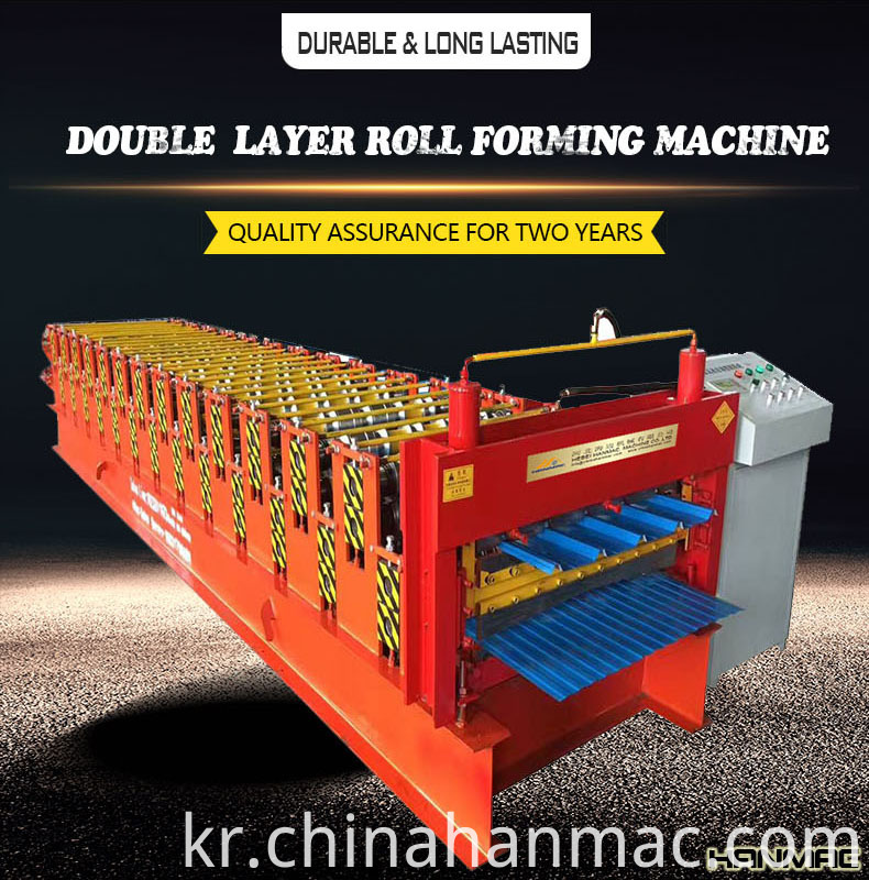 Double-Decker-Roll-Forming-Machine