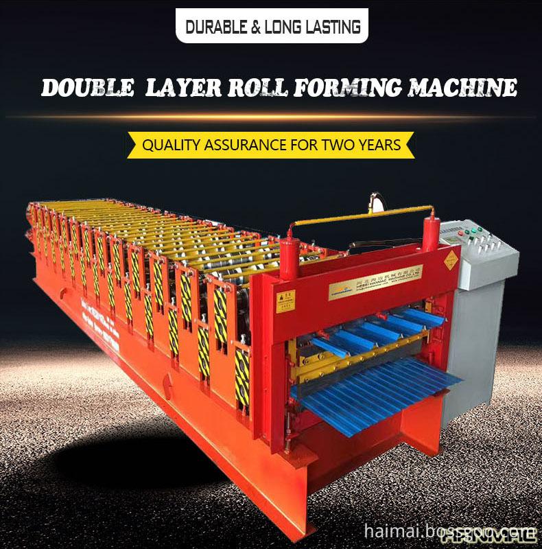 Double-Decker--Tile-Making-Machine