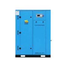 30KW 40HP Oil-free Mute Compressor Best Scroll Compressors with Pure Oil Free Scroll Compressor