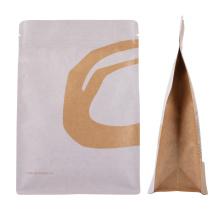 Custom Plastic Zip Lock Packaging Aluminum Foil Zipper T Shirt Kraft Paper Bag