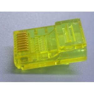 RJ45 Connector CAT5E YELLOW