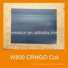 W800 CRNGO холоднокатаная сталь кремния
