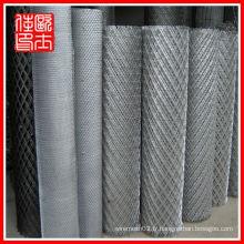 Treillis en aluminium