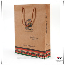 High quality custom kraft paper packaging food paper bag