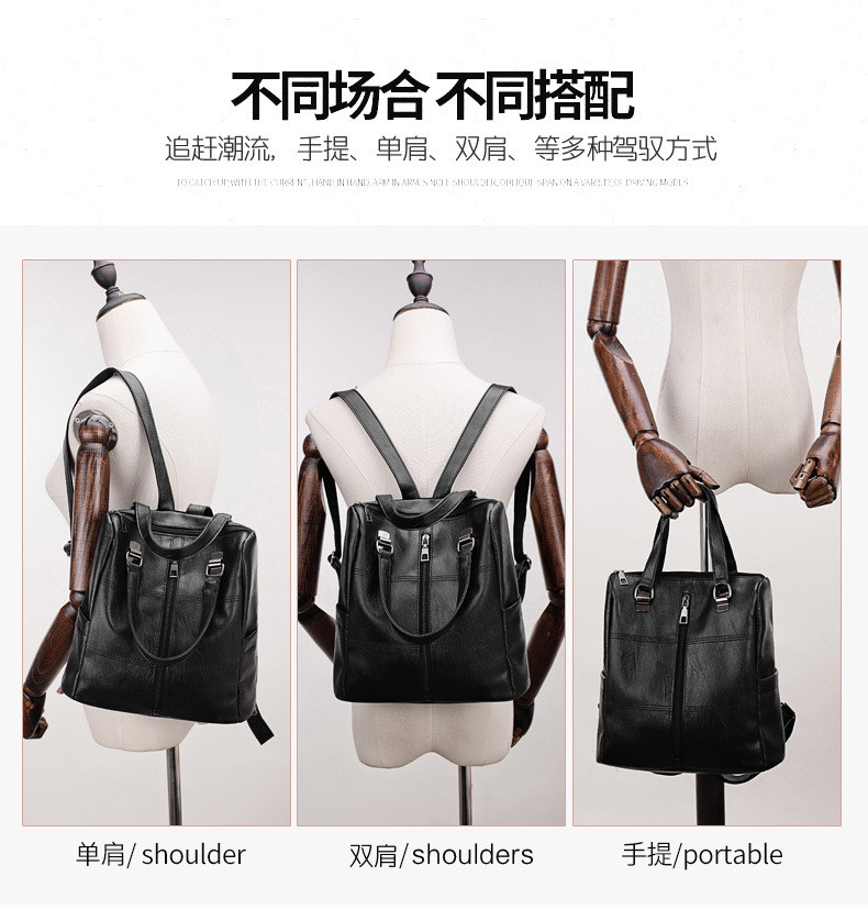 lady double shoulder bags s1815 (25)