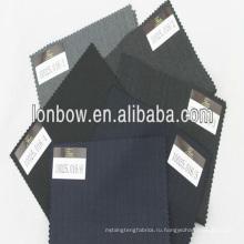 оптовая Super150 дизайн Италия камвольно костюм ткань шерсть мужские в наличии