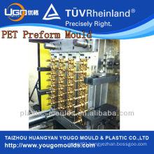 32cavity PET preform mould hot-runner valve gate