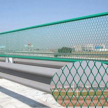 Cerca de metal expandido revestido de PVC para rodovia