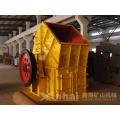 Высокая эффективность Молотковая Дробилка , добычи молотковая дробилка для продажи