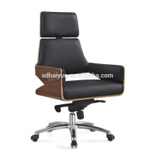 2017 Black leather swivel office chair high quality boss chair with headrest