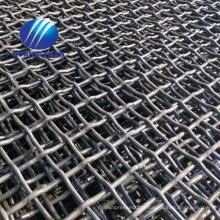 Oil vibrating sieving mesh vibrating mesh factory 65Mn crusher screen mesh