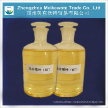 Pharmaceutical intermediate Benzothiazole (CAS NO: 95-16-9)