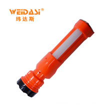 Solar flashlight WD-521 Rechargeable torch power street light