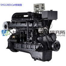 Marinha, G128, 220HP, 1500rmp, Shanghai Diesel Engine for Generator Set,