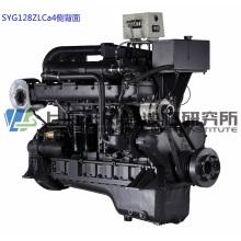 Главный двигатель. Судовой дизельный двигатель G128. Шанхайский дизельный двигатель Dongfeng. 330 кВт, 1500 об / мин