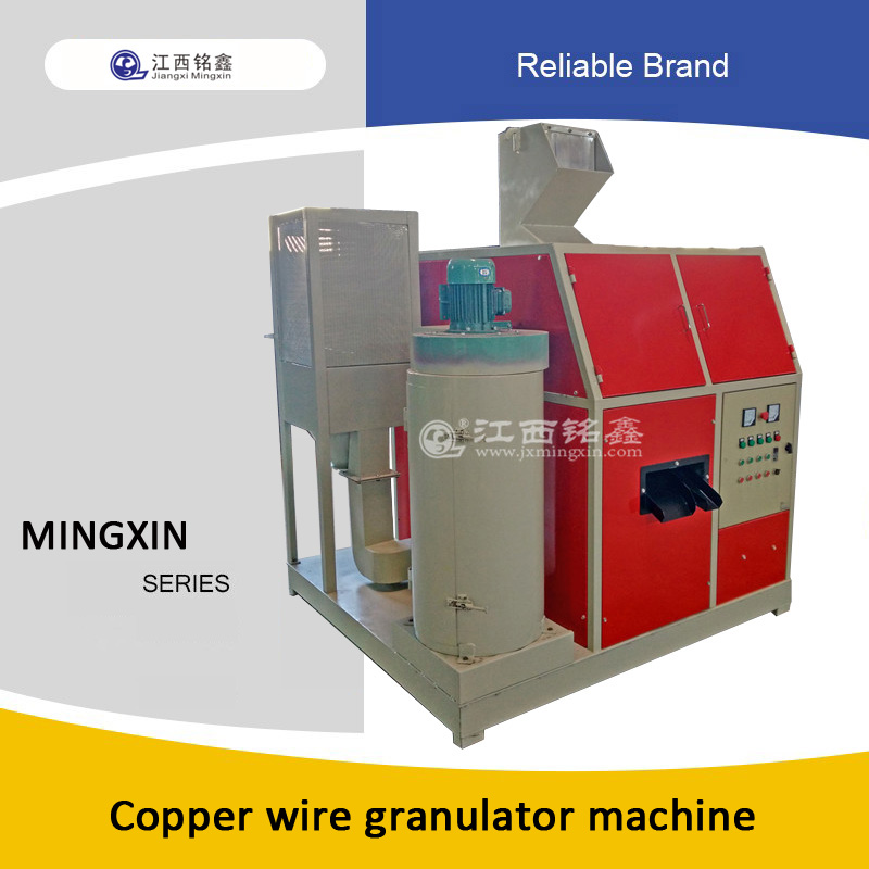 copper cable granulator