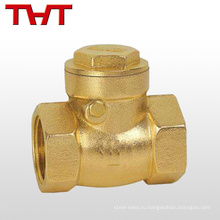 один из способов латунный малый клапан латунный 3/4 для воздушный компрессор