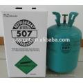 Лучшее качество HFC смесь нового типа r507 газ