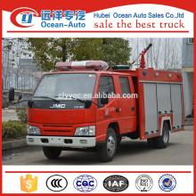 JAC Mini 2000 Liter Water Tank Fire Truck