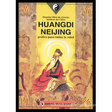 Huangdi Neijing -Acupuncture Book