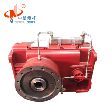 ZLYJ 133 Plastic gearboxes RPM Speed Reducer