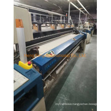 Picanol Omni Plus 800-340cm Air Jet Looms with 2 Nozzles Year 2007 Staubli 2861b Dobby