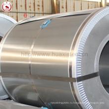 Силиконовый железный сердечник Используется электрический лист из кремниевой стали от Huaxi