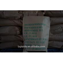 Pó branco de grau alimentar Fosfato de magnésio Dibásico