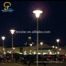 very competitive price hps led outdoor street light