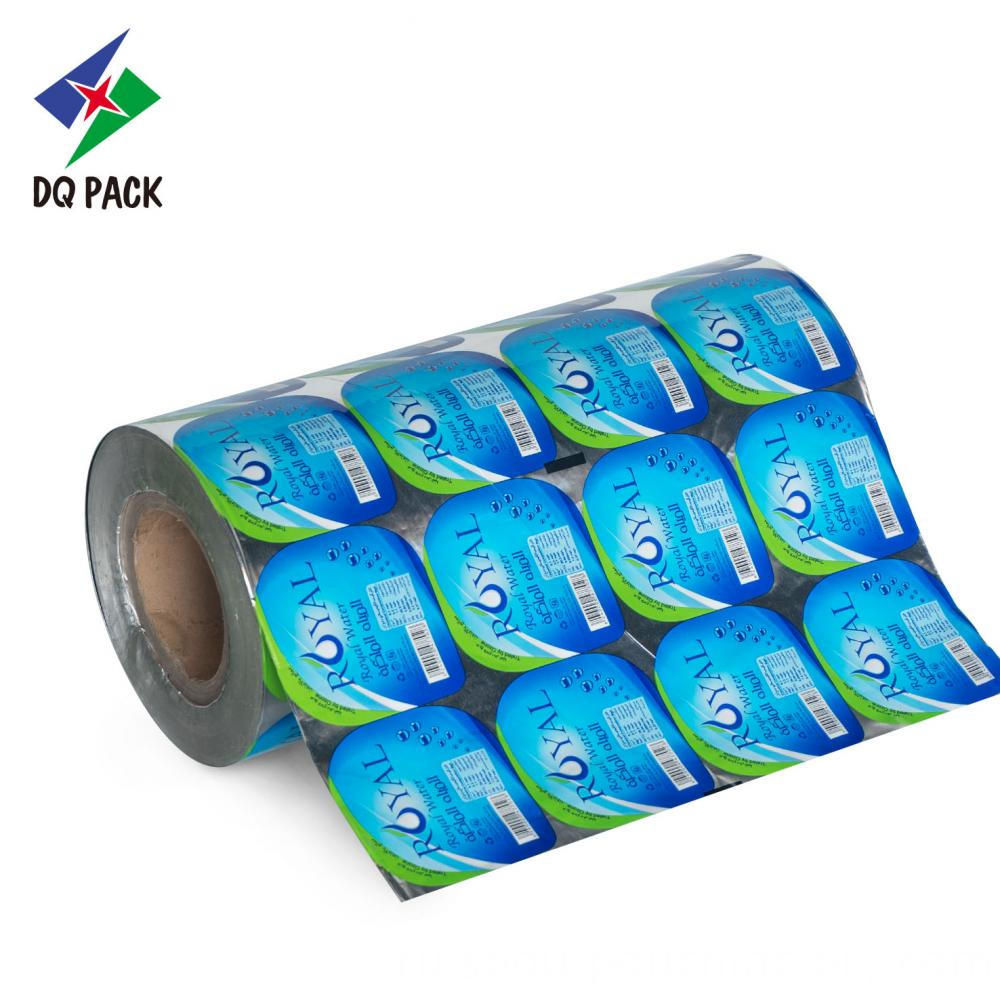 Plastic Film with High Barrier