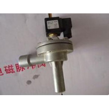 Высокоэффективный электромагнитный клапан
