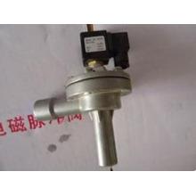 High efficiency solenoid valve