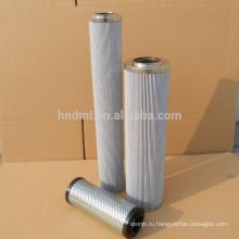 Замена фильтров Fairey Arlon для гидравлического масла 1070-Z-122H