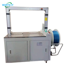 Automatic arch atrappers plastic band bundling tying machine strapping machines