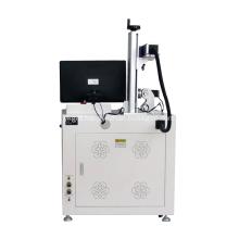 Ornament Fiber Laser Marking Machine 20W/50W/100W