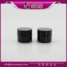 SRS packaging manufacturer small plastic container,black round 8g PETG empty cosmetic cream jar